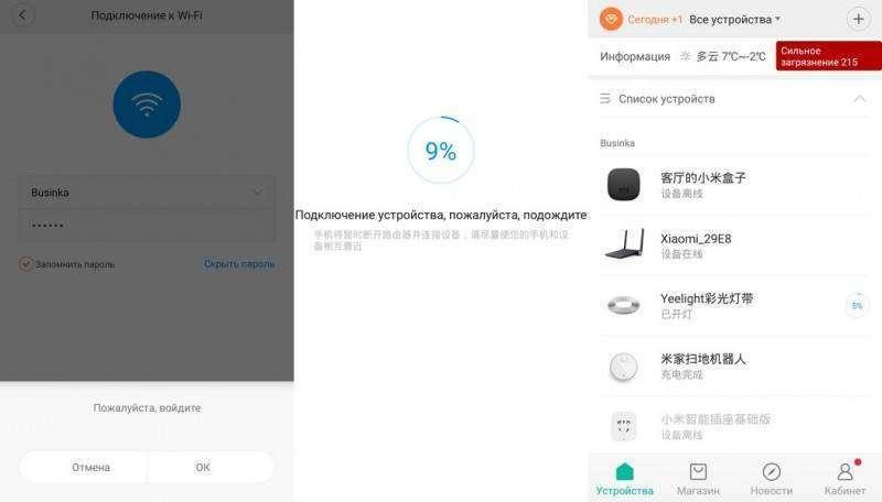 GearBest: Xiaomi Yeelight -умная разноцветная светодиодная лента с WiFi и влагозащитой