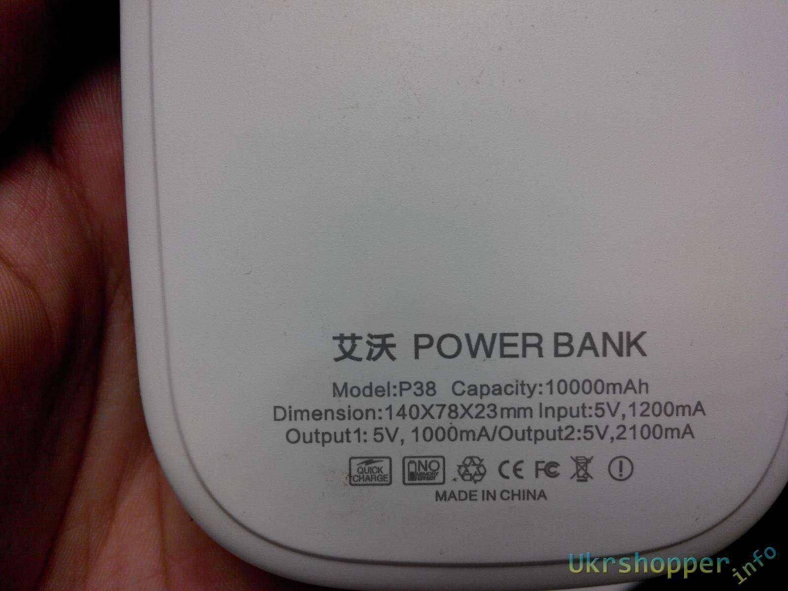 Aliexpress: Обзор Powerbanka IWO P38 10000 Mah премиум класса (по крайней мере лучшего я еще не встречал)