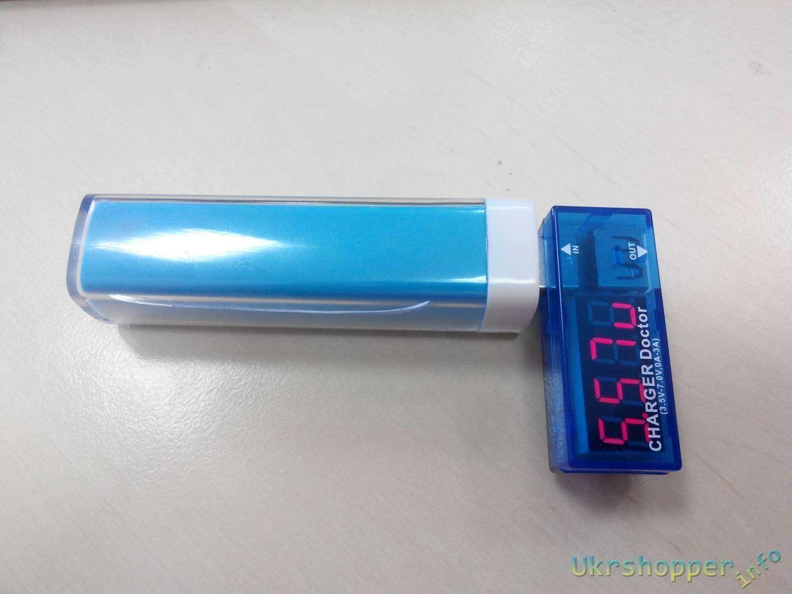 Tmart: 2200MAH 3.7V Universal Lipstick Design Portable Power Source