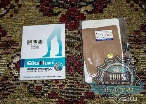 TaoBao: Чулки при варикозе