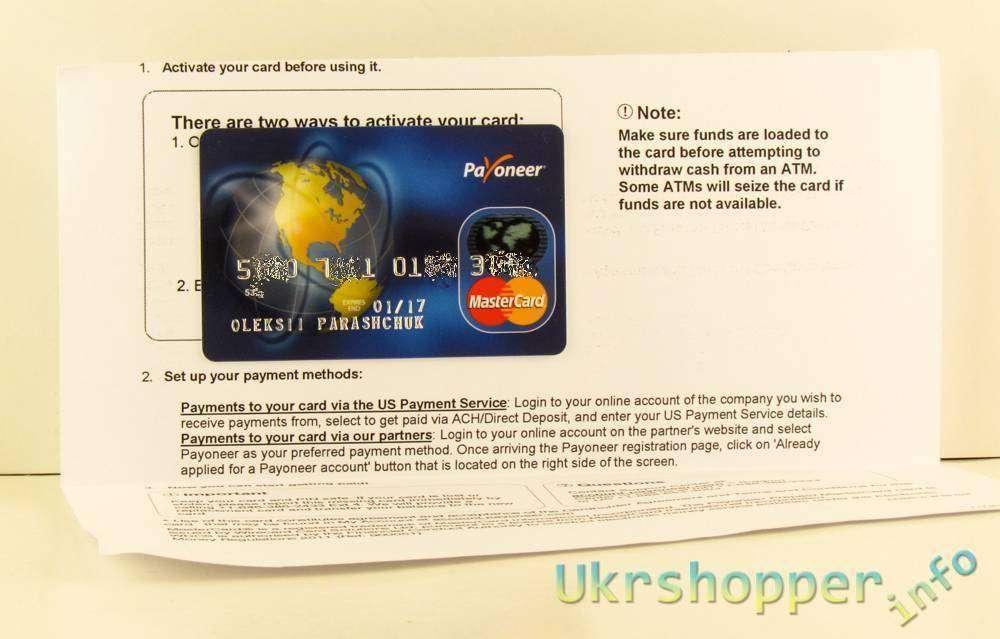 Другие: Открытие счета в американском банке и получение дебетовой пластиковой карты Payoneer