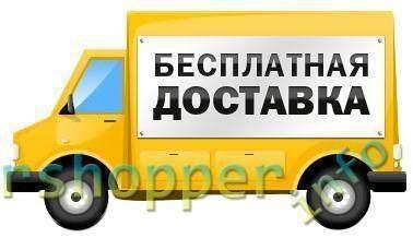 Comebuy.com: Магазин Comebuy сделал БЕСПЛАТНУЮ доставку в страны СНГ
