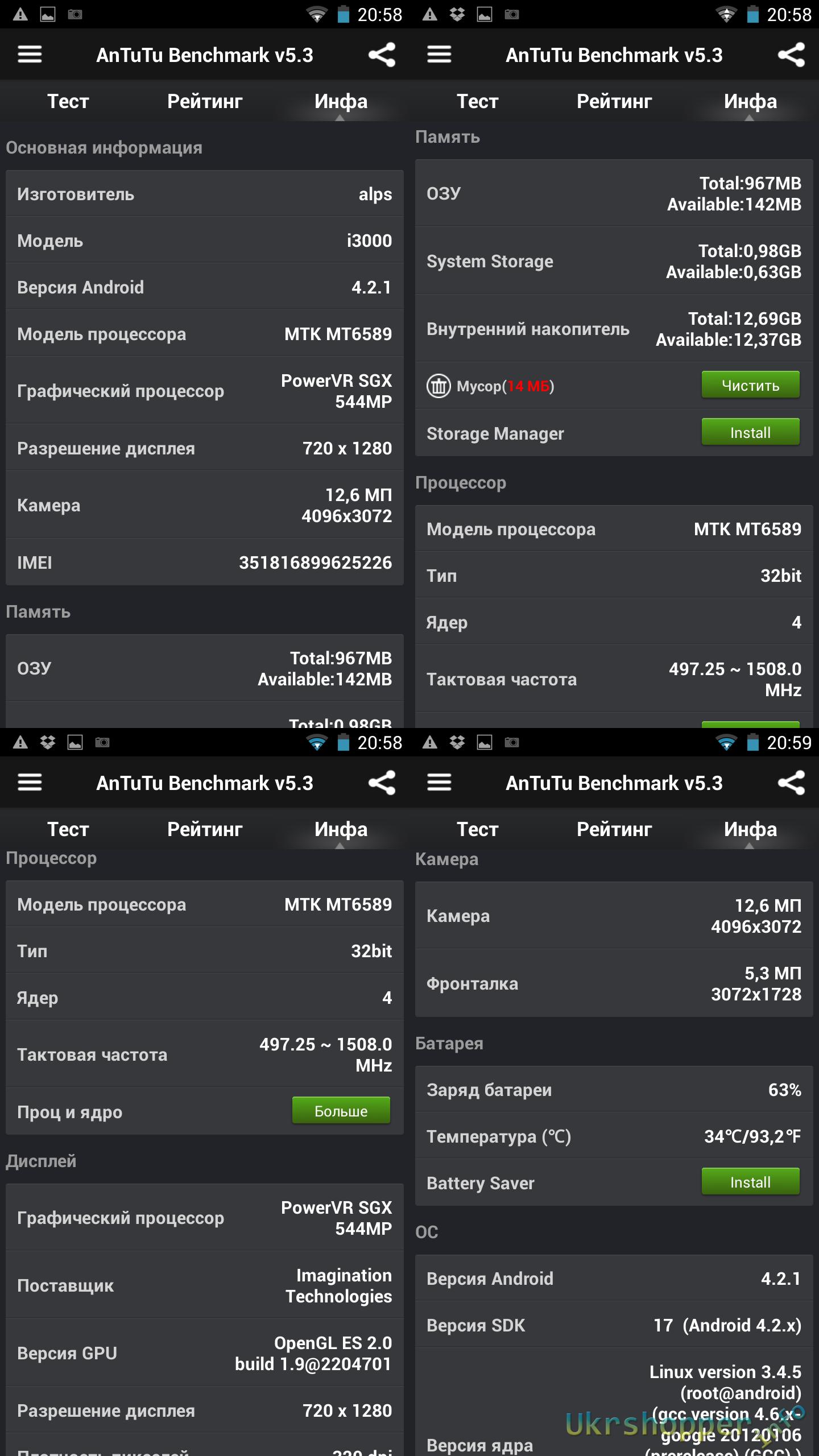 CooliCool: Обзор INEW I3000 купленного с 50% скидкой.