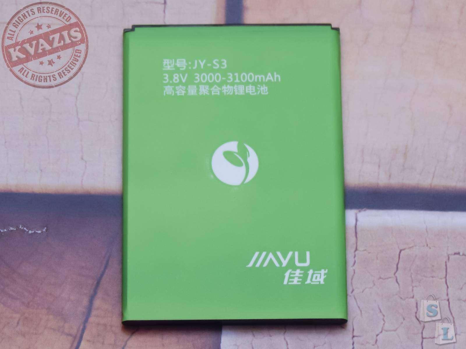 Aliexpress: Оригинальный аккумулятор для Jiayu S3