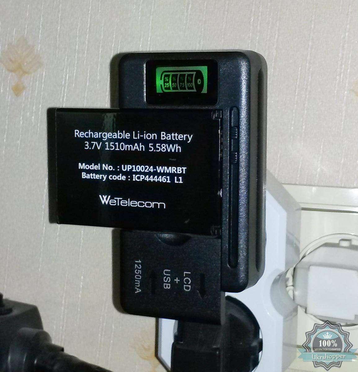 Универсальная зарядка (жабка) для Li-On аккумуляторов 3,7 В