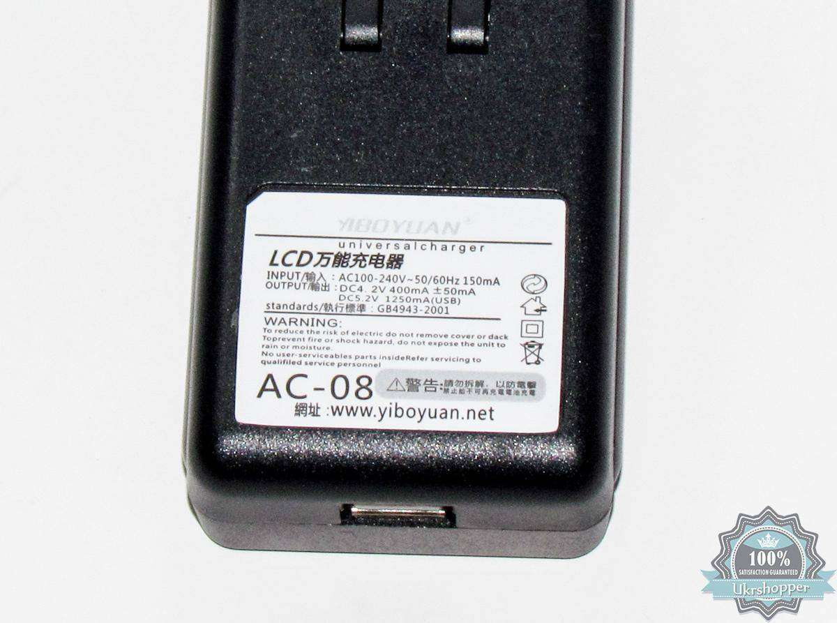 Aliexpress: Универсальная зарядка (жабка) для Li-On аккумуляторов 3,7 В