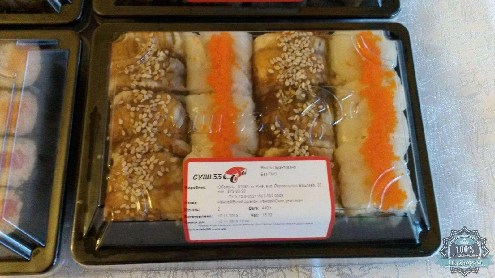 Суши 33/Пицца 33: Отличные суши с бесплатной доставкой