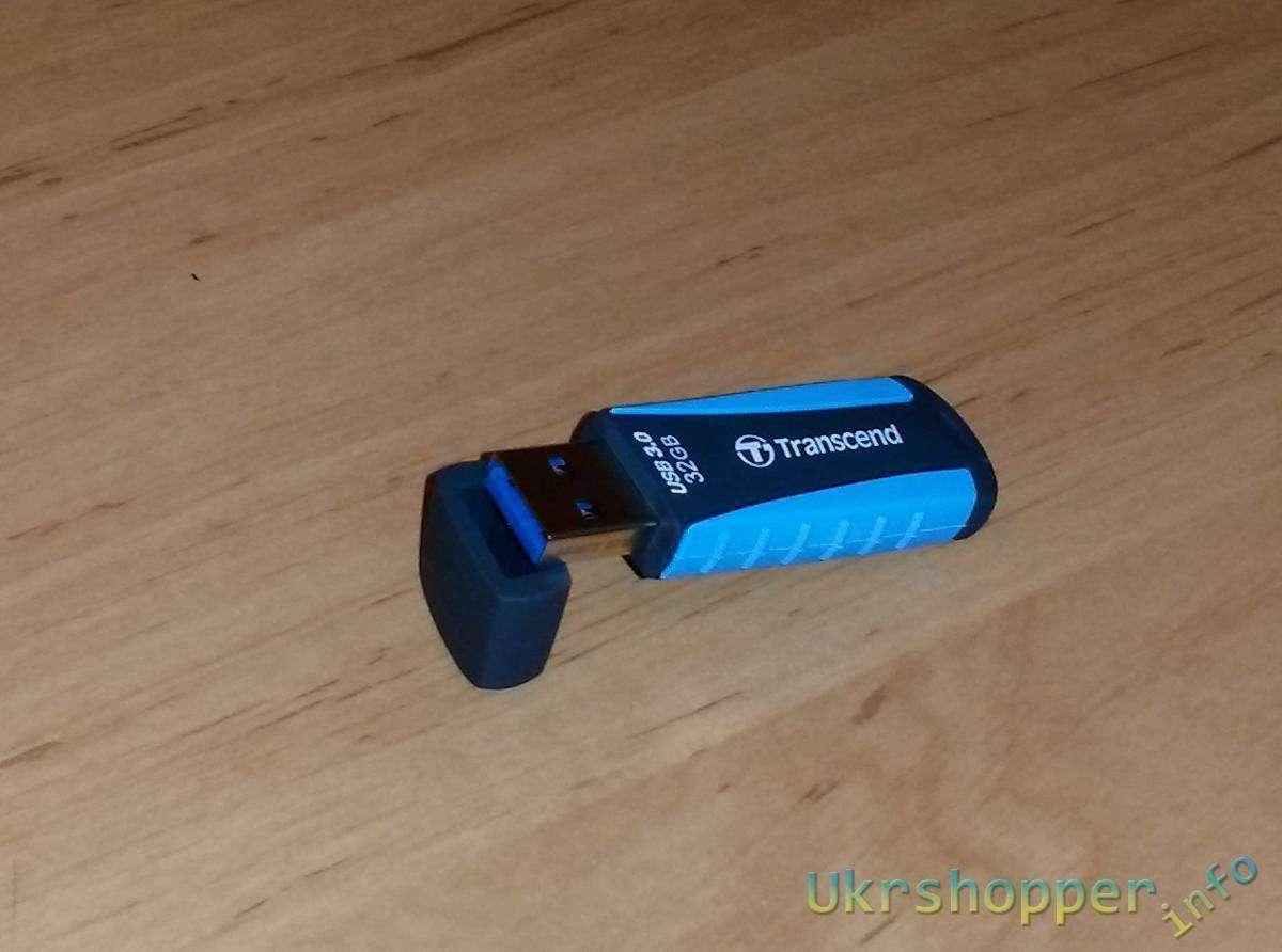 Сокол: Обзор флэшки Transcend JetFlash 810 USB 3.0 32 GB