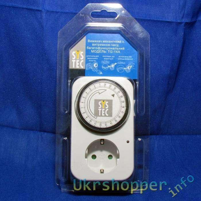 Leroy Merlin: Таймер-выключатель механический 15мин-24 часа 3,5 КВт