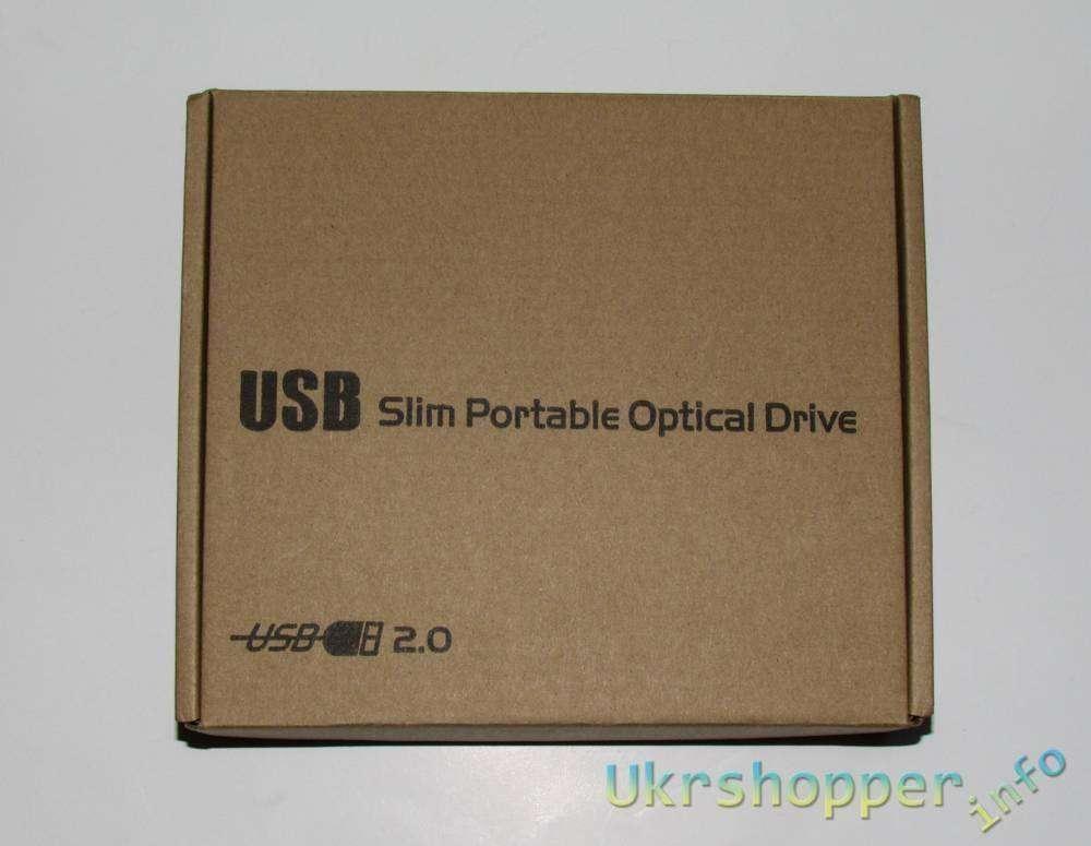 Ebay: Прокачай ноутбук, часть 3 - USB карман для DVD привода
