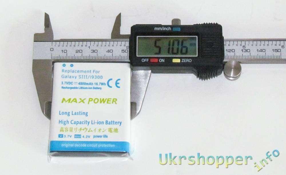 Aliexpress: Аккумулятор на 4500 мАч и задняя крышка для Samsung Galaxy SIII/i9300