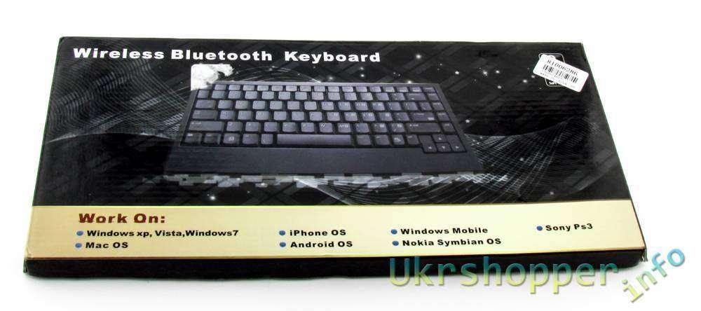 Tmart: Беспроводная bluetooth клавиатура для Android устройств