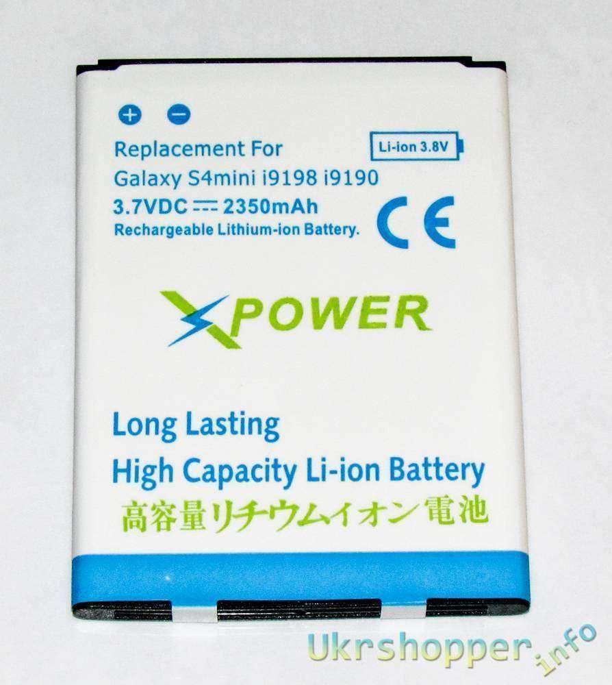 Ebay: Запасной аккумулятор для Samsung Galaxy S4 mini Duos i9192