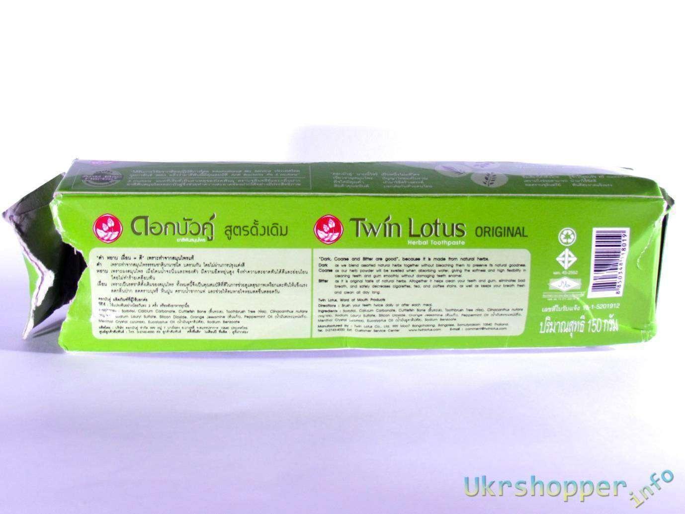 Ebay: Обзор зубной пасты на травах - по мотивам прошлых обзоров