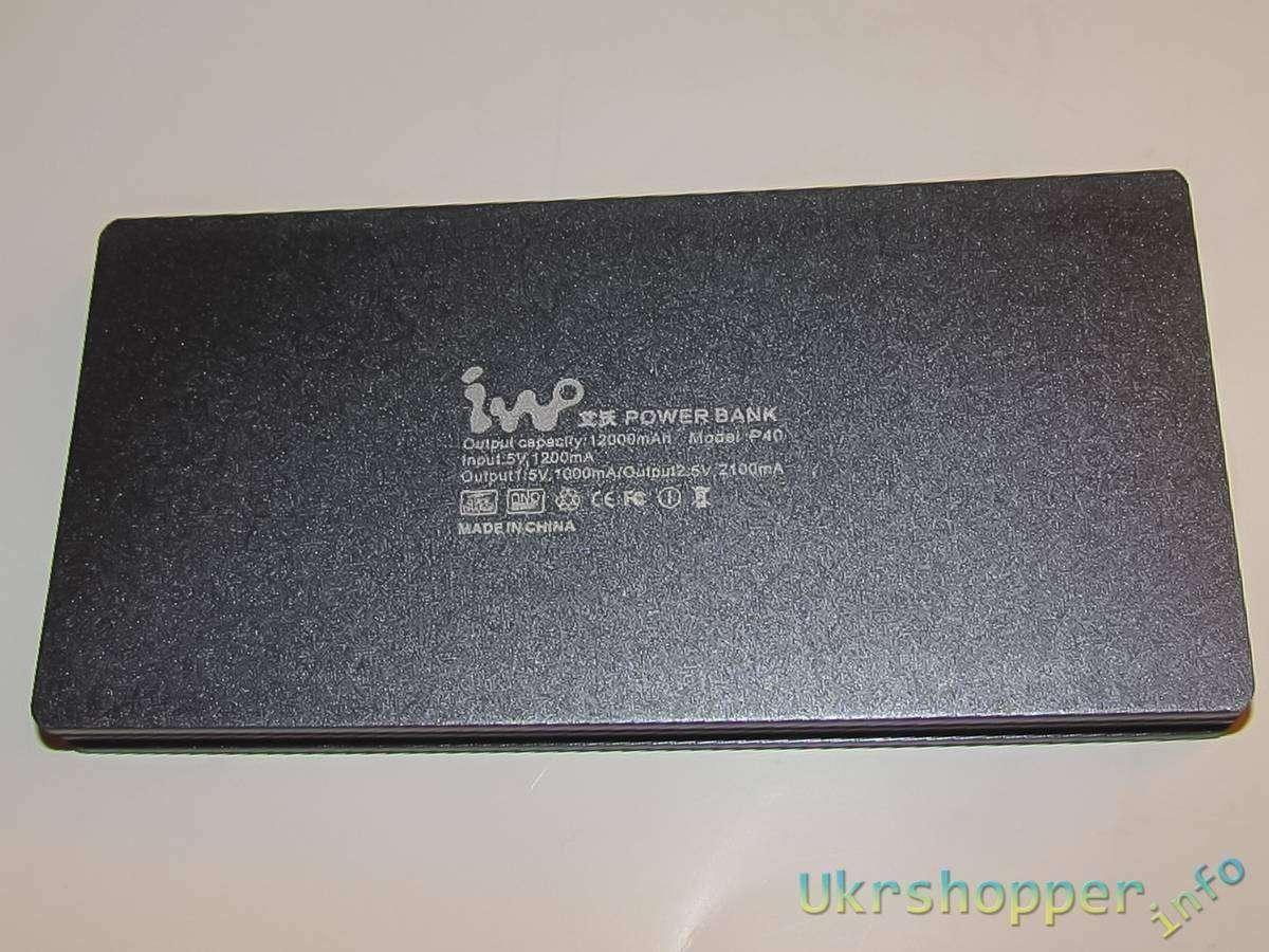 Aliexpress: Внешний аккумулятор - PowerBank IWO P40 12000mAh