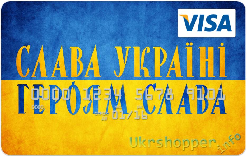 Другие - Украина: Акция от Приватбанка - бесплатная карта с индивидуальным дизайном