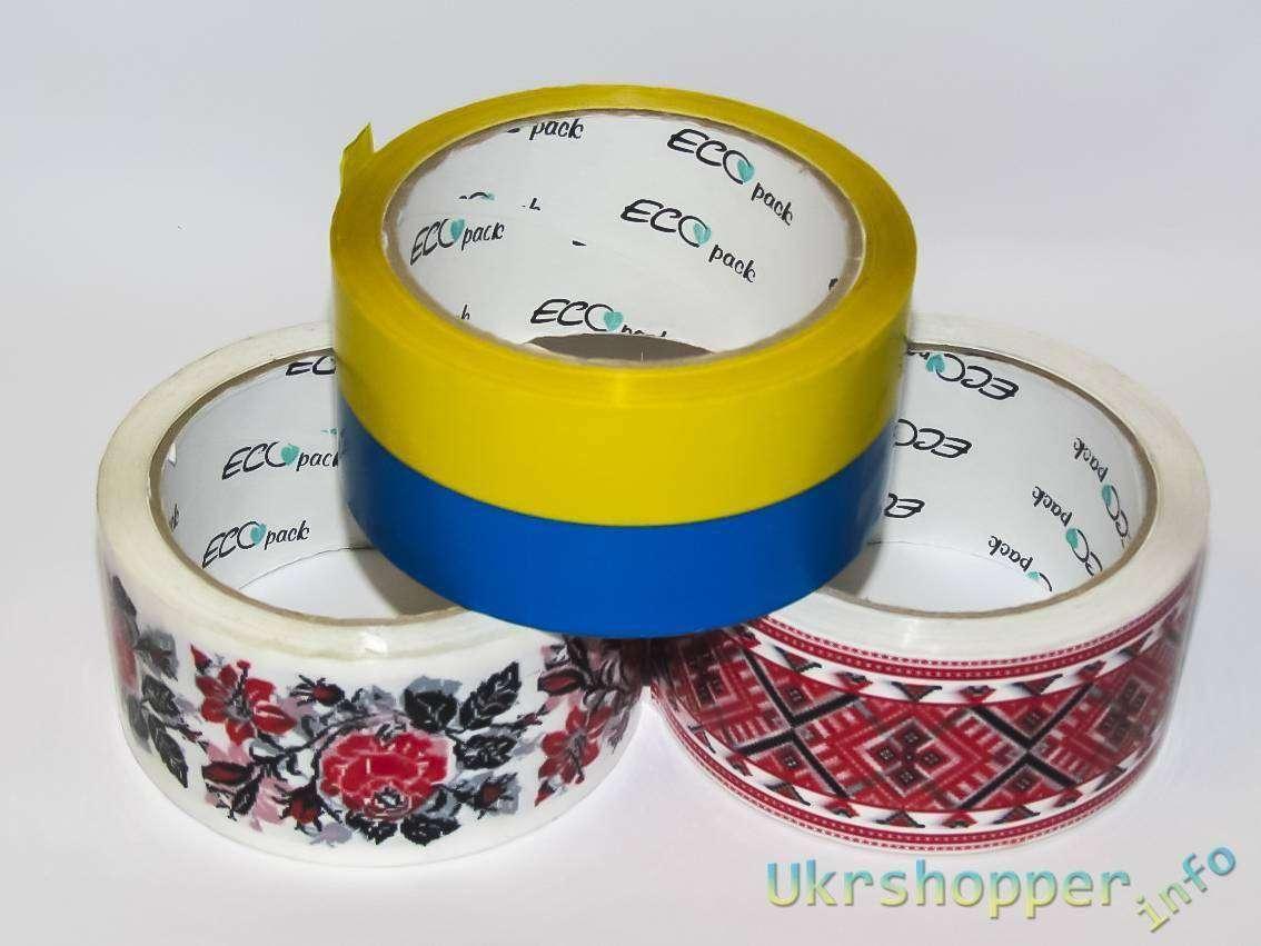 Другие - Украина: Небольшой обзор набора скотчей-вышиванок и скотча-флага