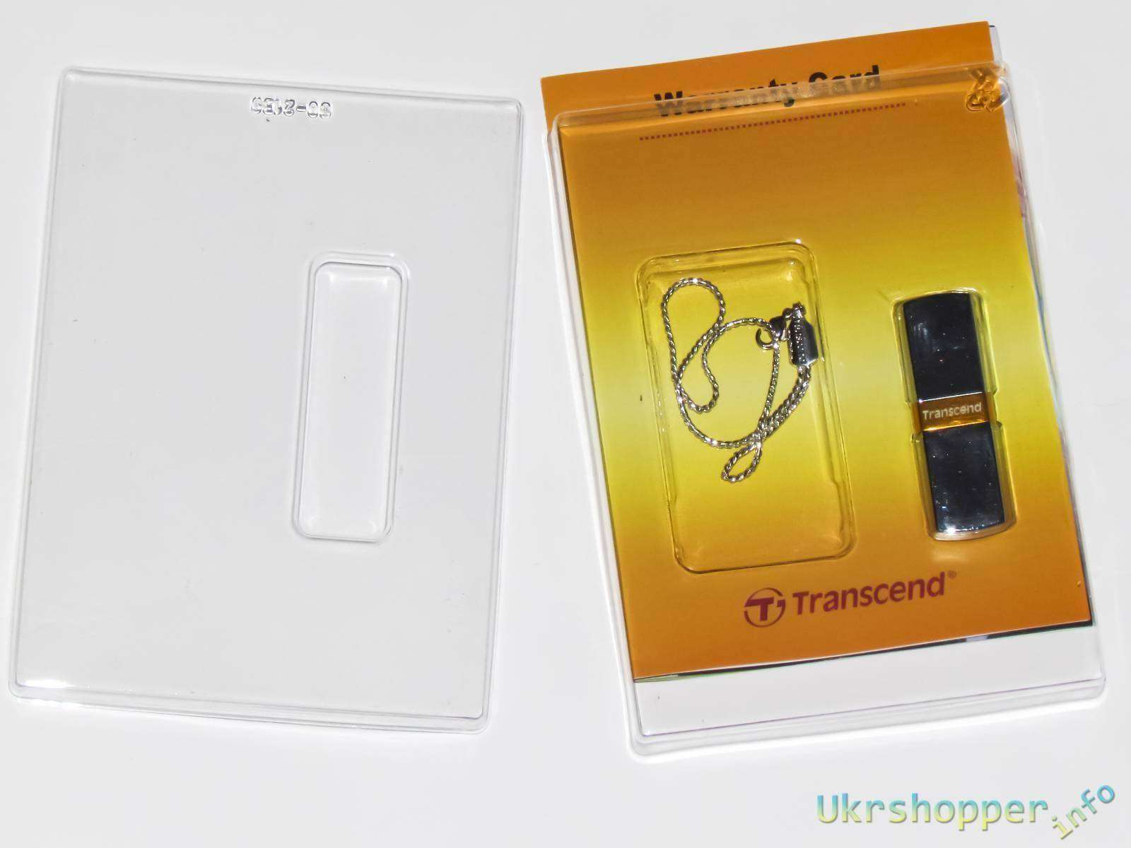 Сокол: Full metal jacket - обзор металлической зубонепрогрызаемой флешки Transcend JetFlash V85