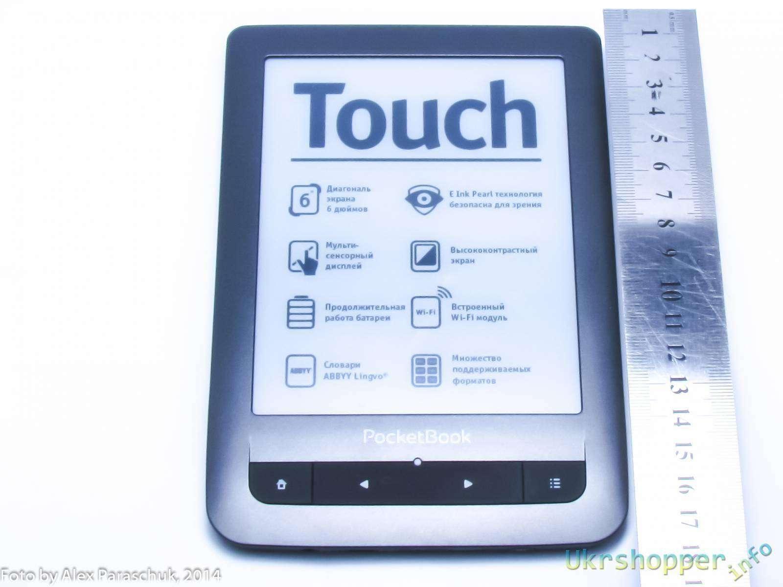 Сокол: Обзор электронной книги PocketBook Touch 622 Black