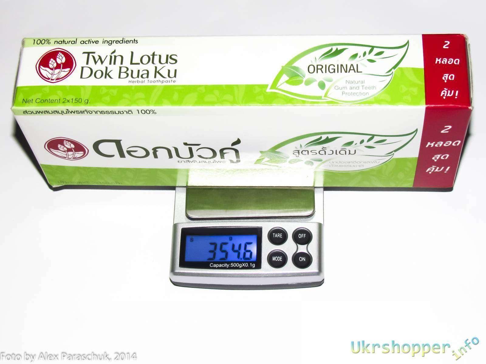 Ebay: Еще раз о зубной пасте, обзор двойной пачки натуральной зубной пасты Twin Lotus