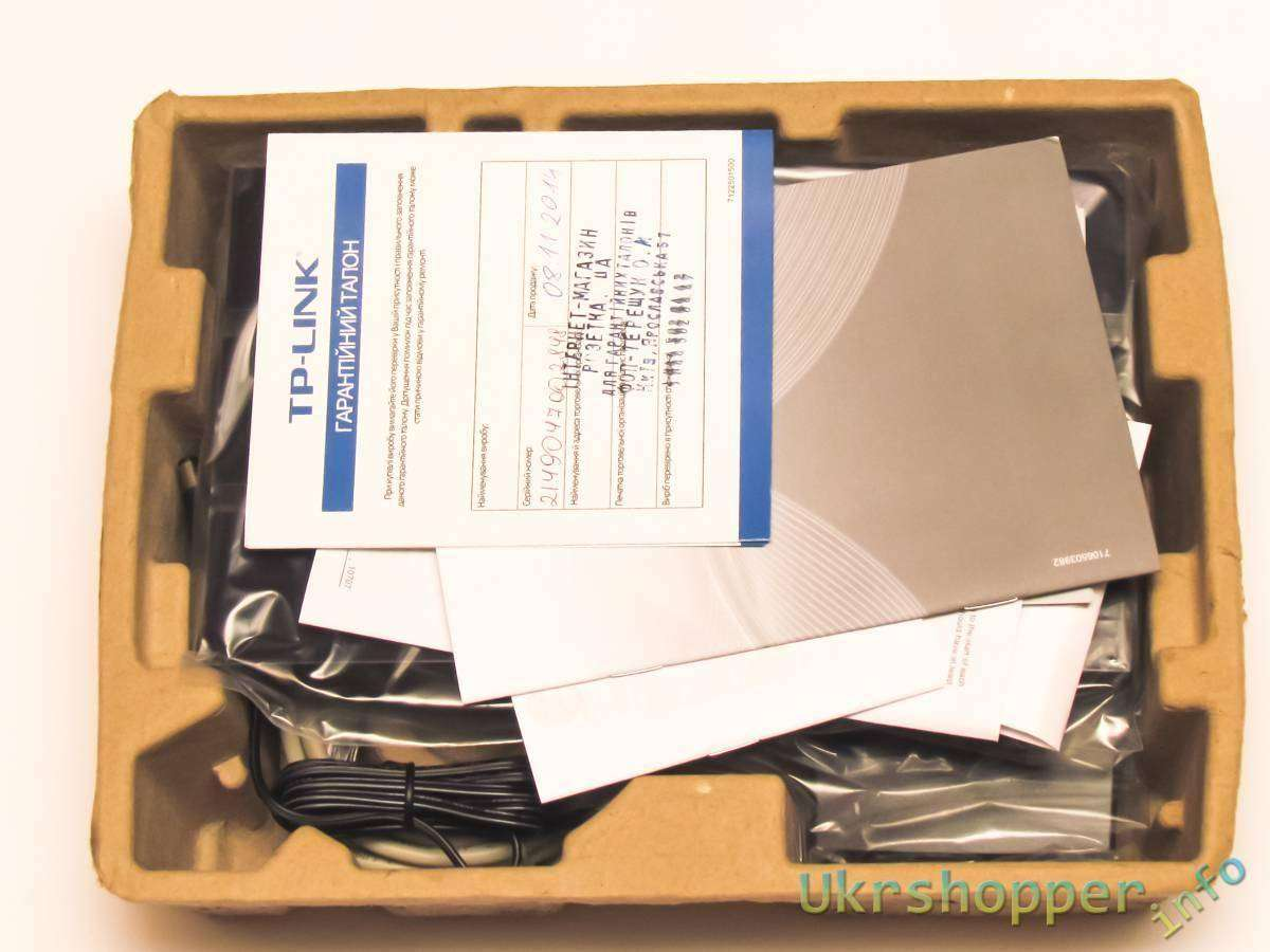 Розетка: Маршрутизатор TP-LINK TL-WR1043ND - обзор и личные впечатления