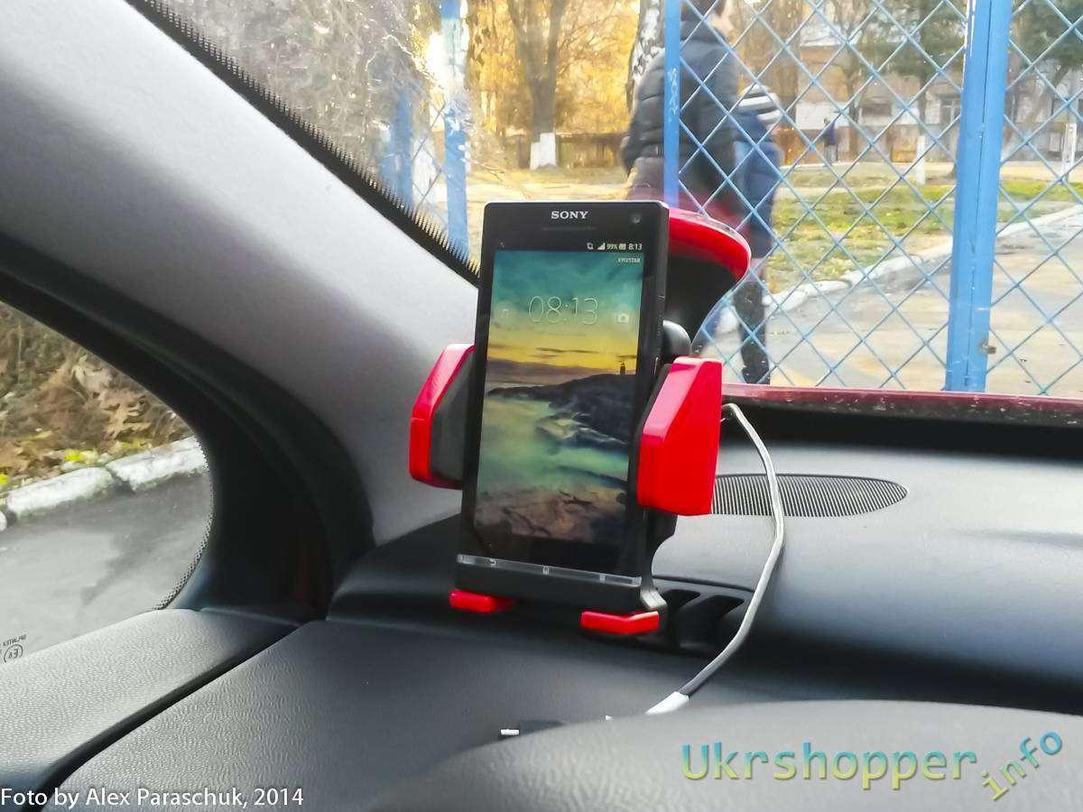 Comebuy.com: Обзор автомобильного универсального держателя для телефонов, красненького цвета