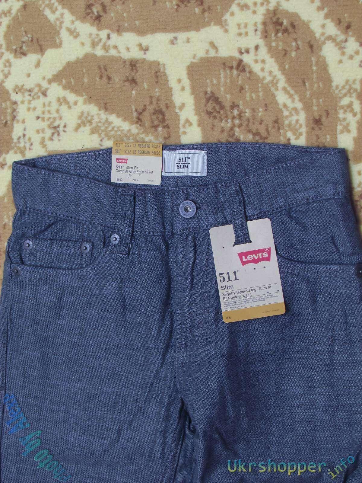 Другие - США: Небольшой обзор детских спортивных штанов и джинс