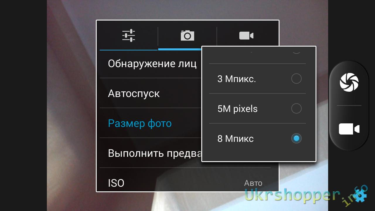CooliCool: Обзор INEW V3 PLUS - интересный и красивый 8 ядерный смартфон с элегантным дизайном