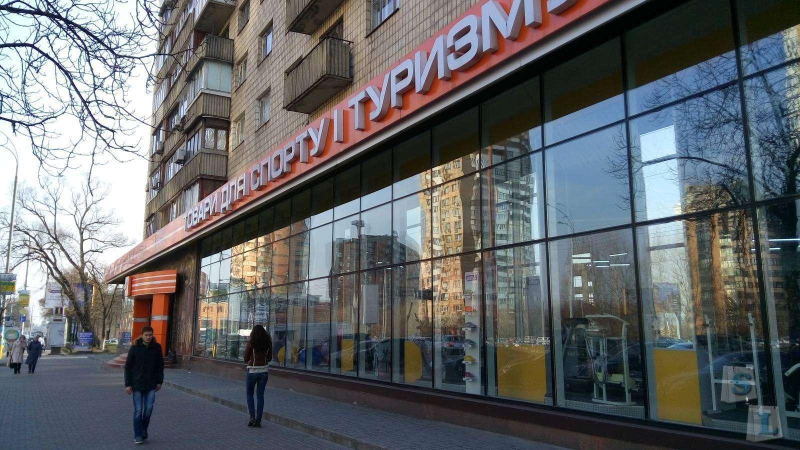 Другие - Украина: Атлетические перчатки Power System Basic PS-2100
