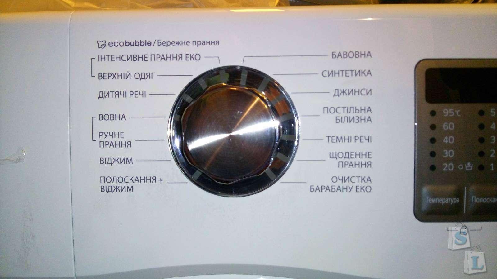 Фотос: Обзор стиральной машины Samsung Eco Bubble WF702U2BBWQ/LP