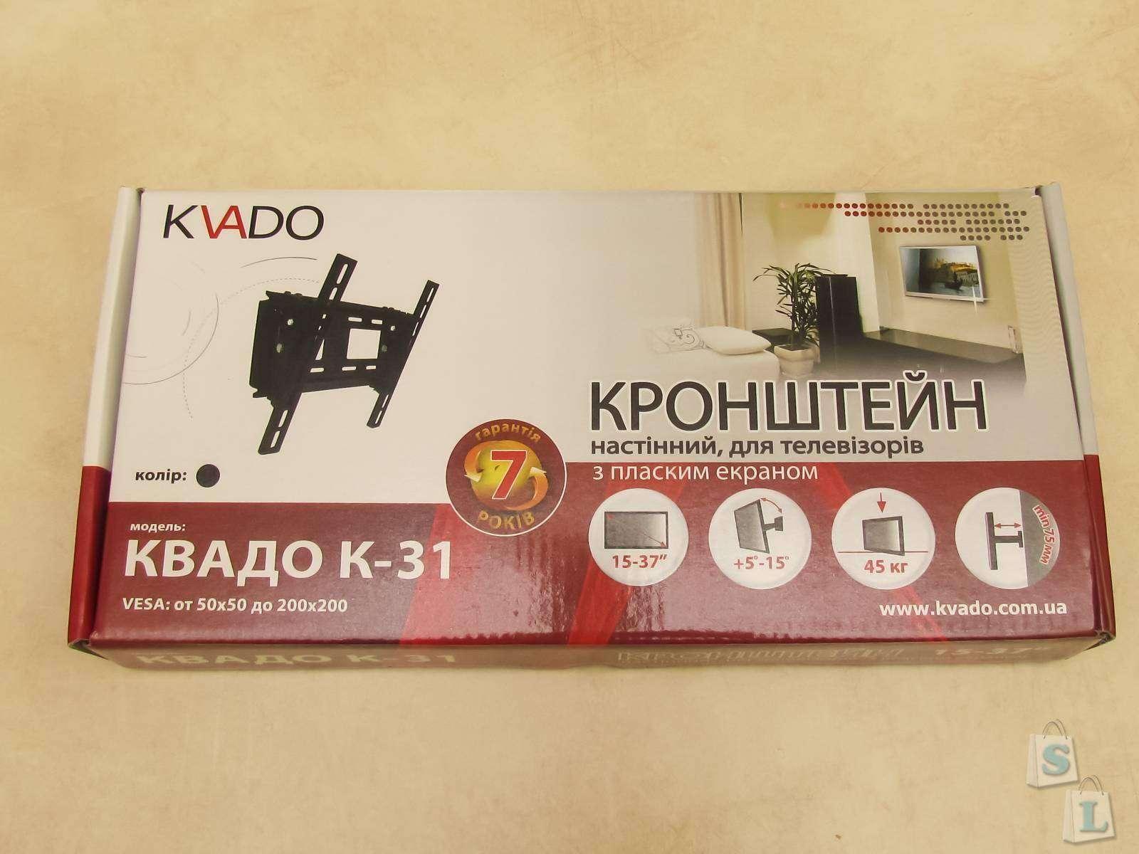 Эпицентр К: Настенный кронштейн КВАДО К-31 для небольших телевизоров из Эпицентра