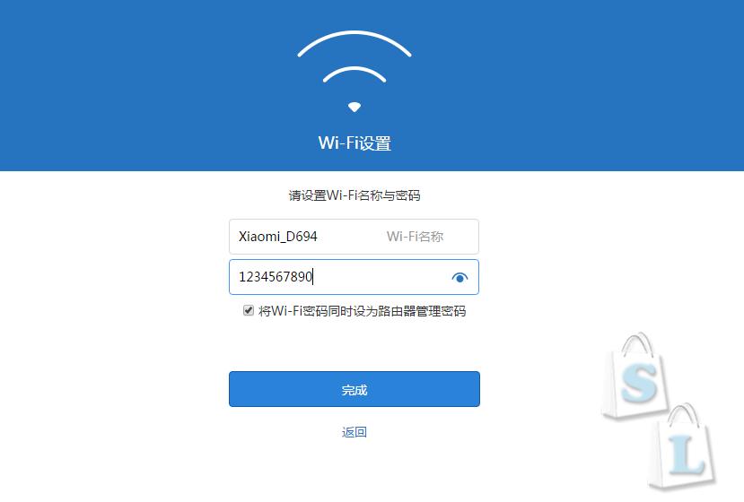 GearBest: Xiaomi Mi WiFi mini прошивка в Asus,  подключение USB 3G CDMA модема