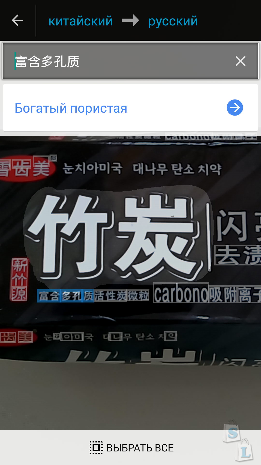 Aliexpress: Китайская отбеливающая зубная паста с углем и бамбуком