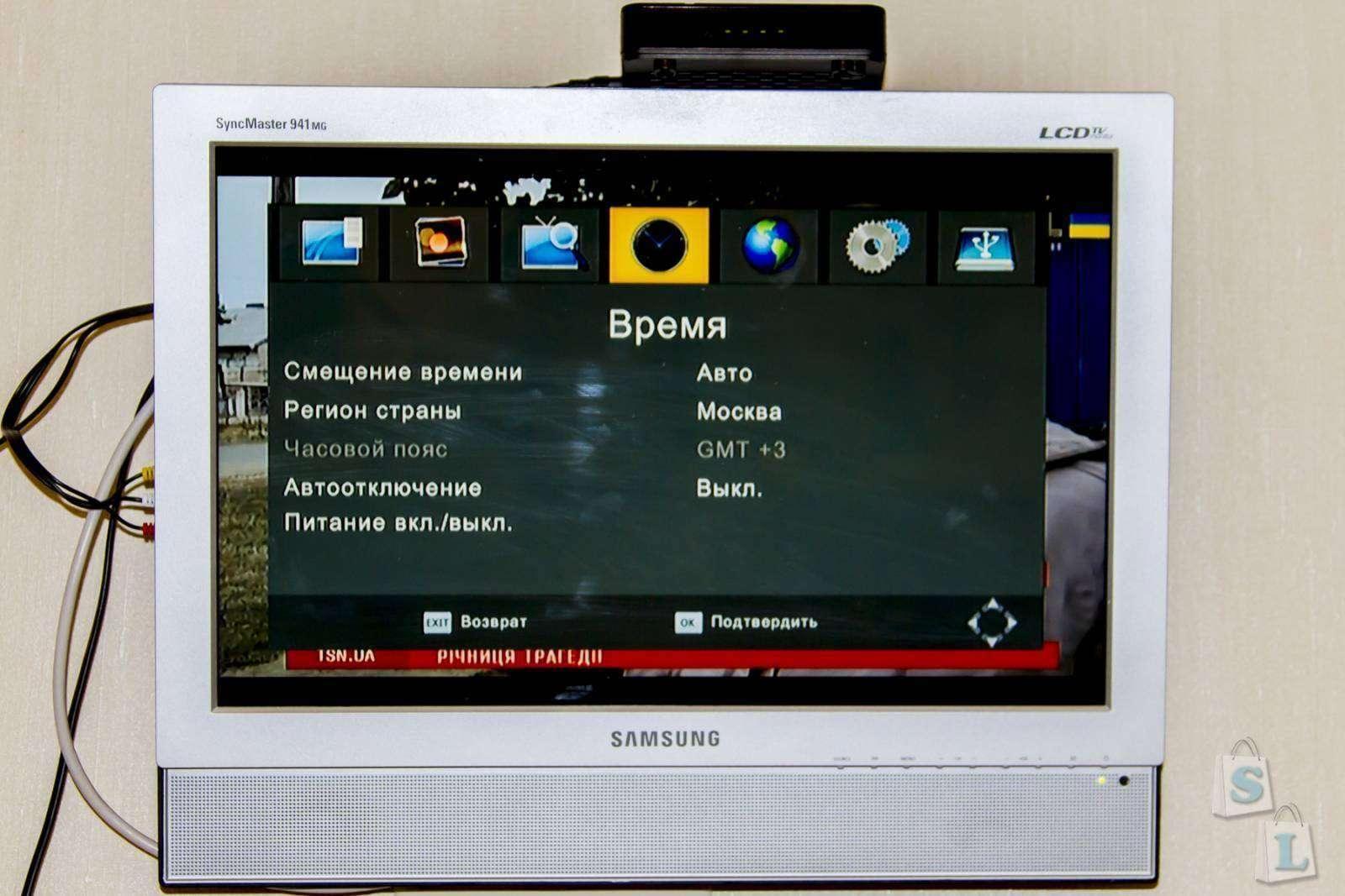 Banggood: Тюнер для цифрового телевидения T2