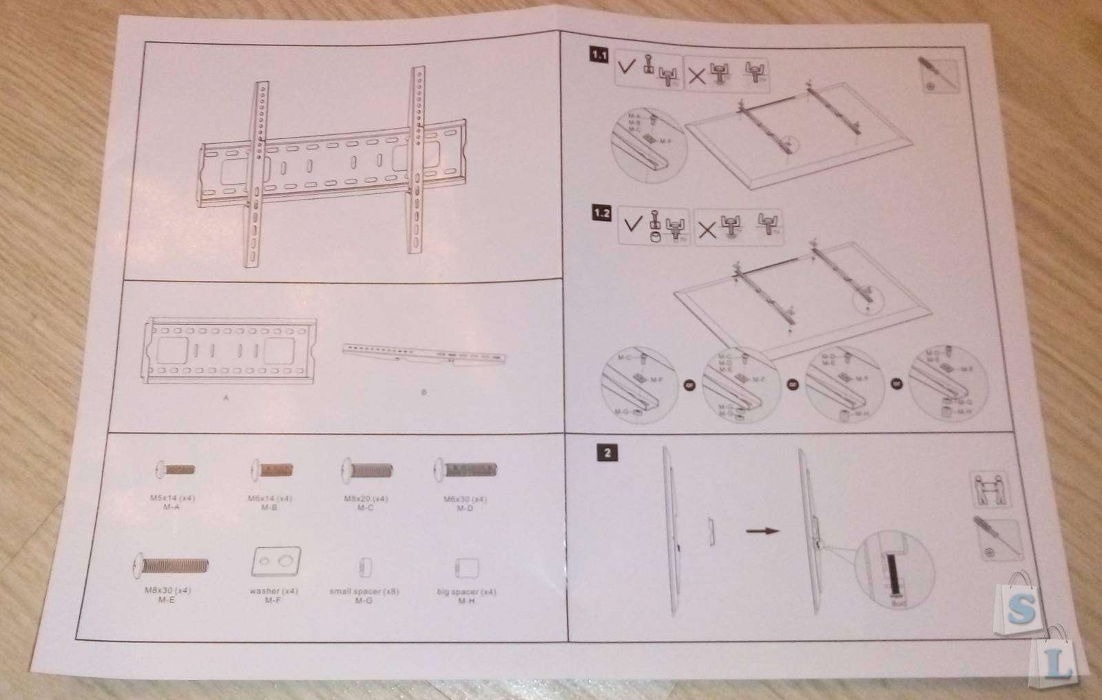 Розетка: Обзор тумбы под телевизор ITech T4002L