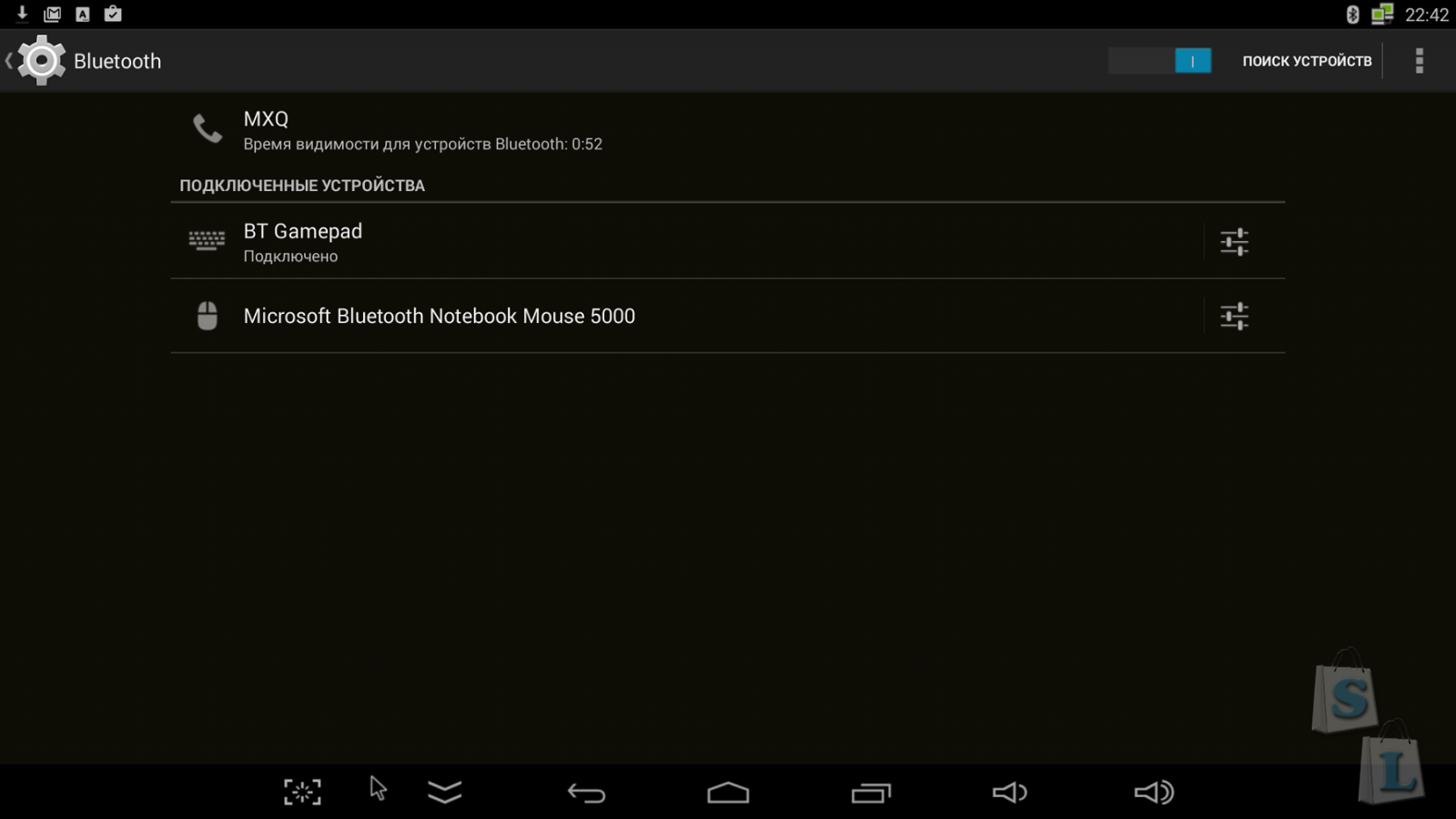 GearBest: Геймпад - джойстик для Android