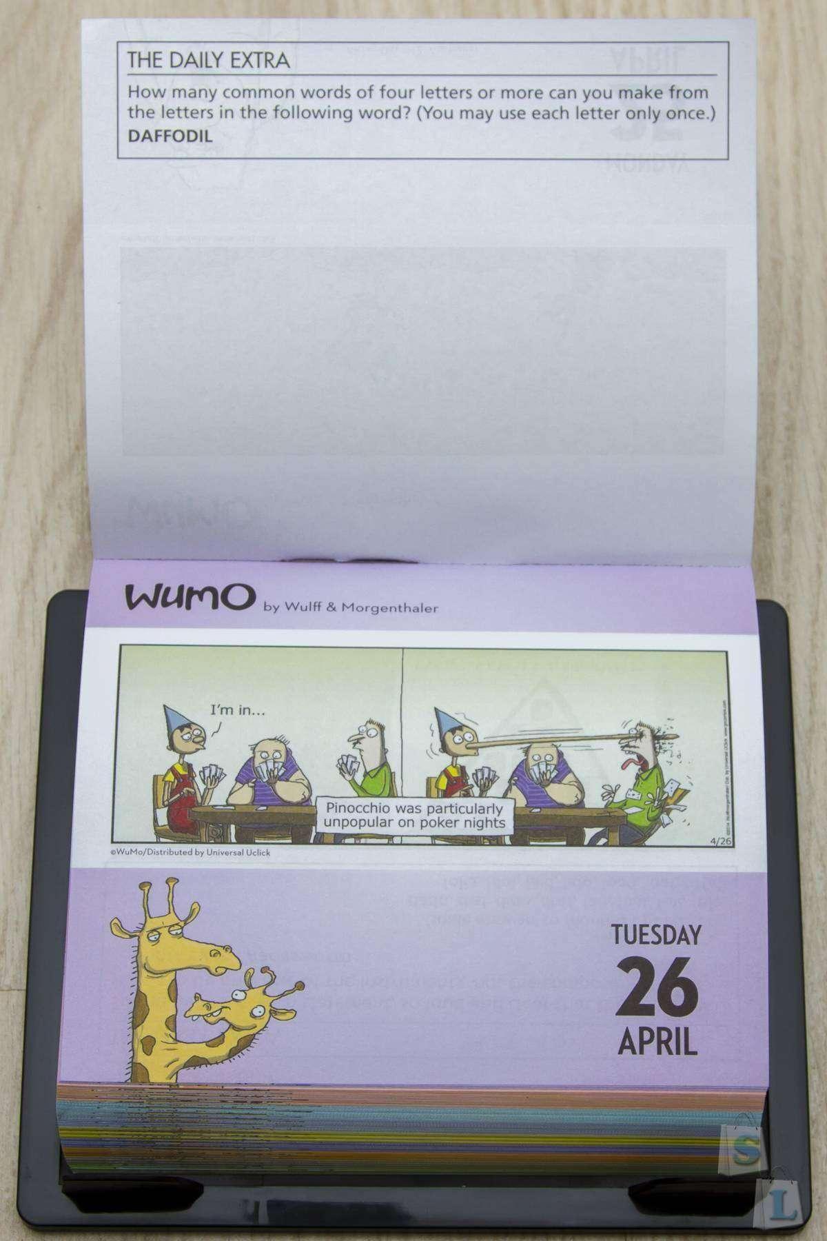 Amazon: Ежедневный календарь с комиксами WuMo