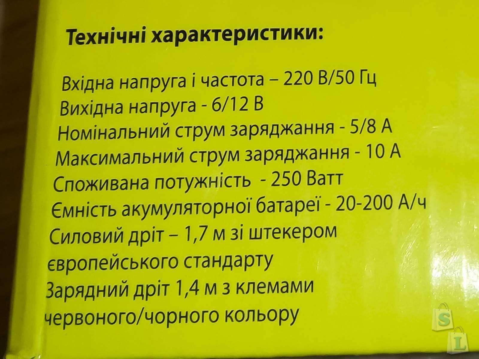 База Автозвука: Зарядное устройство для авто-мото- аккумуляторов  TESLA ЗУ-40100 6-12V 10A