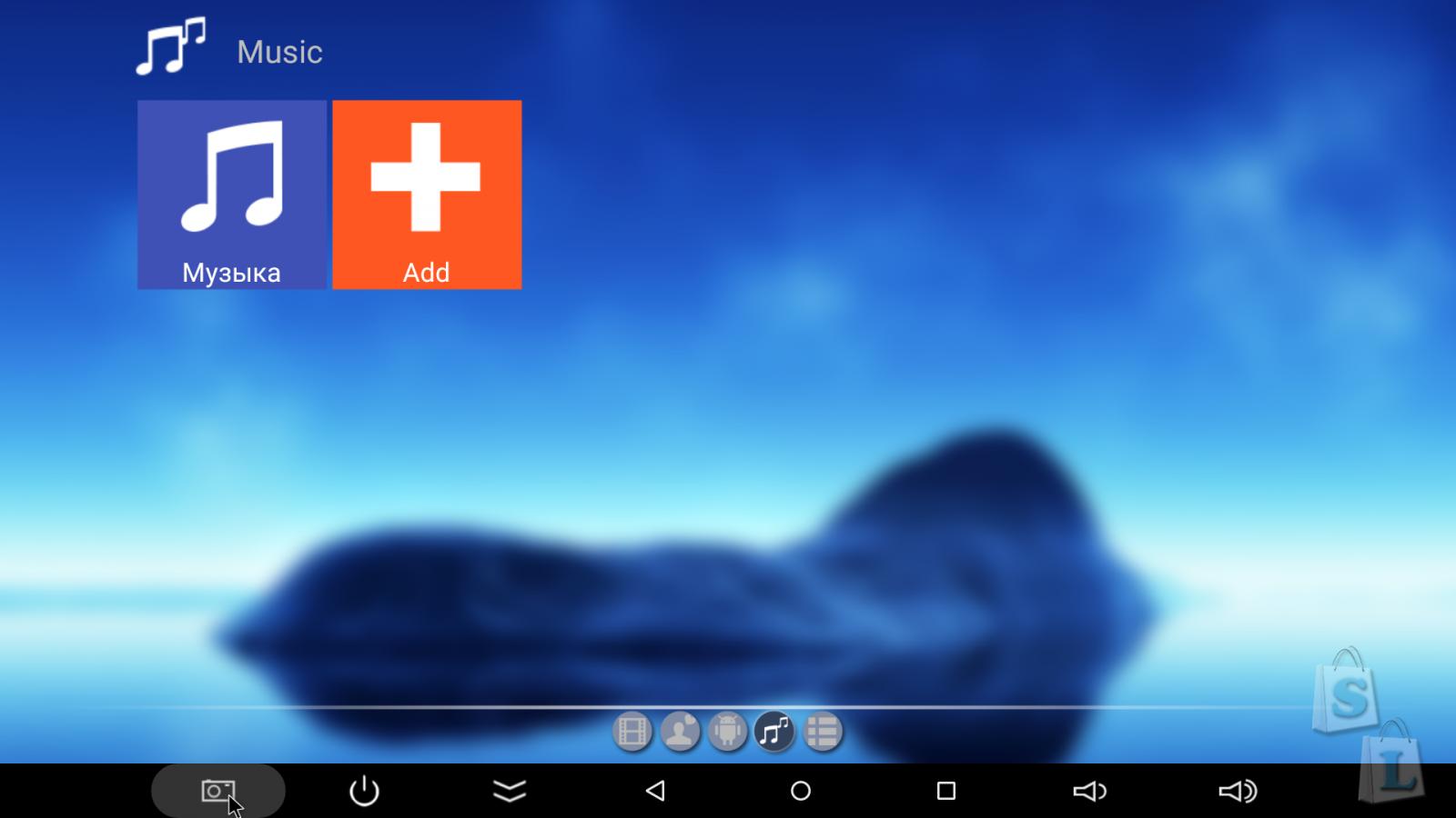 GearBest: Обзор Android Box Beelink MX64 - очень удачный вариант за свои деньги