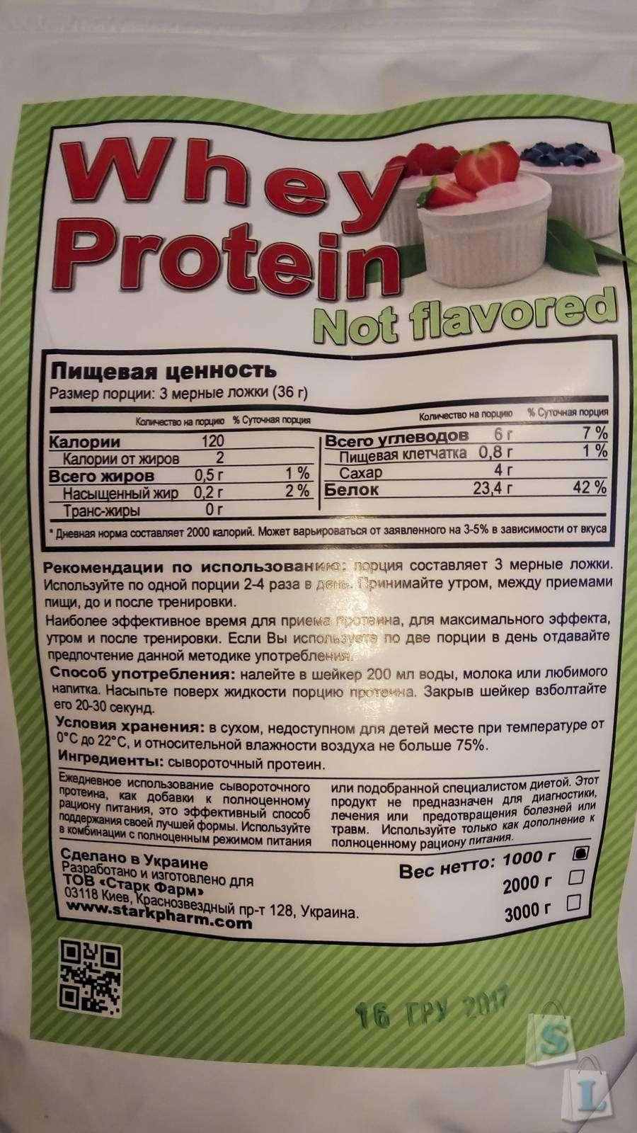 Proteininkiev: Обзор набора спортпита - протеин, креатин по антикризисной цене