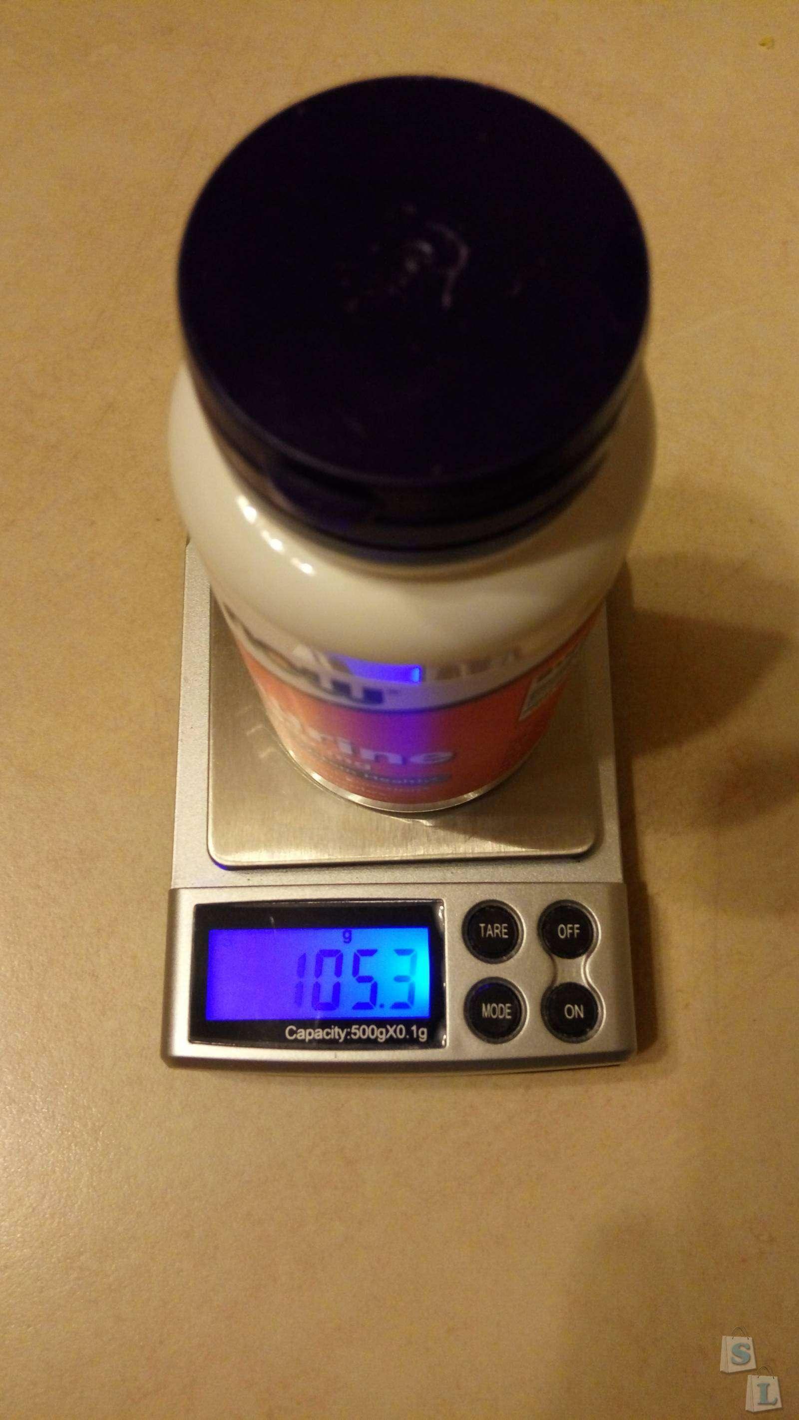 IHerb: Таурин - аминокислота для поддержания нормального обмена веществ