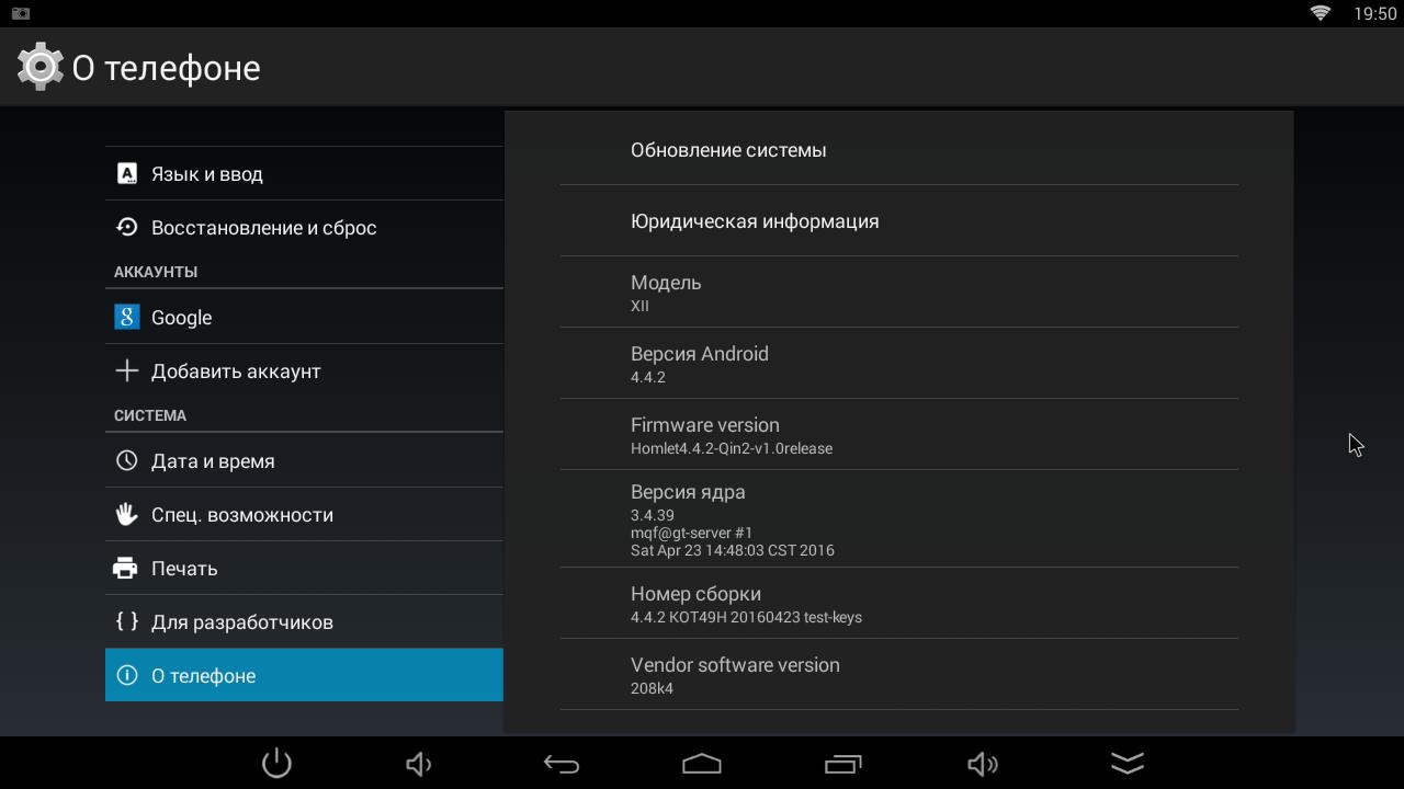 GearBest: Beelink X2 TV Box - всеядный Android бокс за смешные деньги и аэромышка