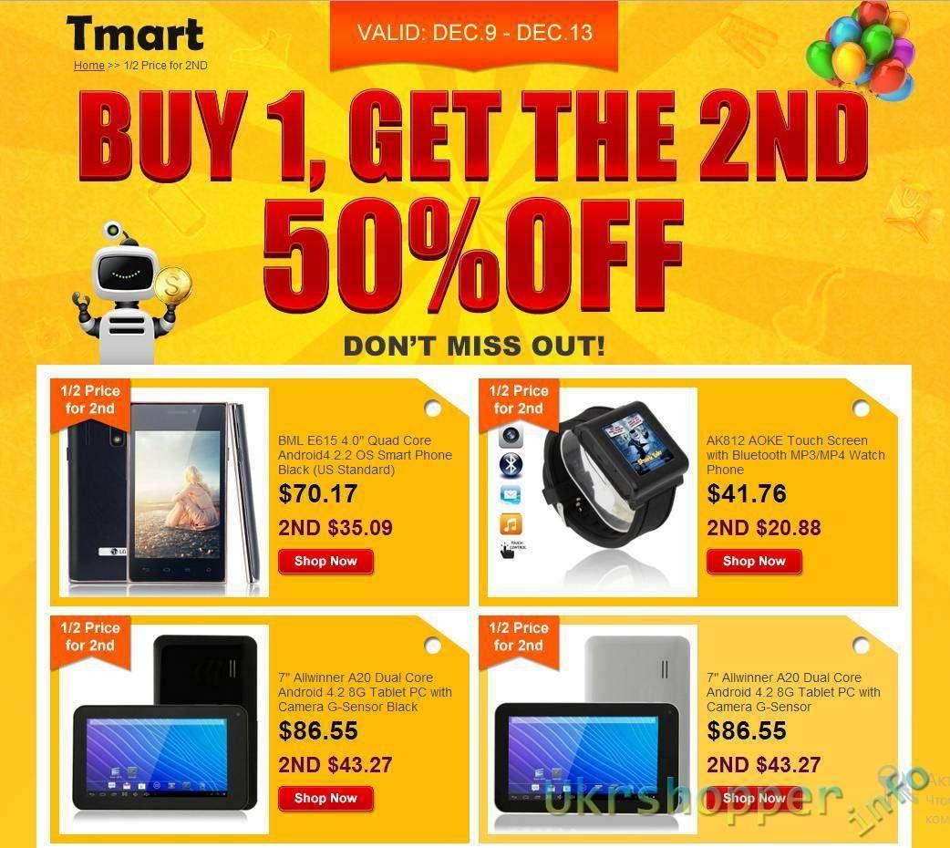 Tmart: Акция от магазина TMart - покупай один - второй за 50%