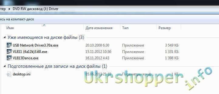 Aliexpress: Обзор качественного USB  геймпада с виброоткликом