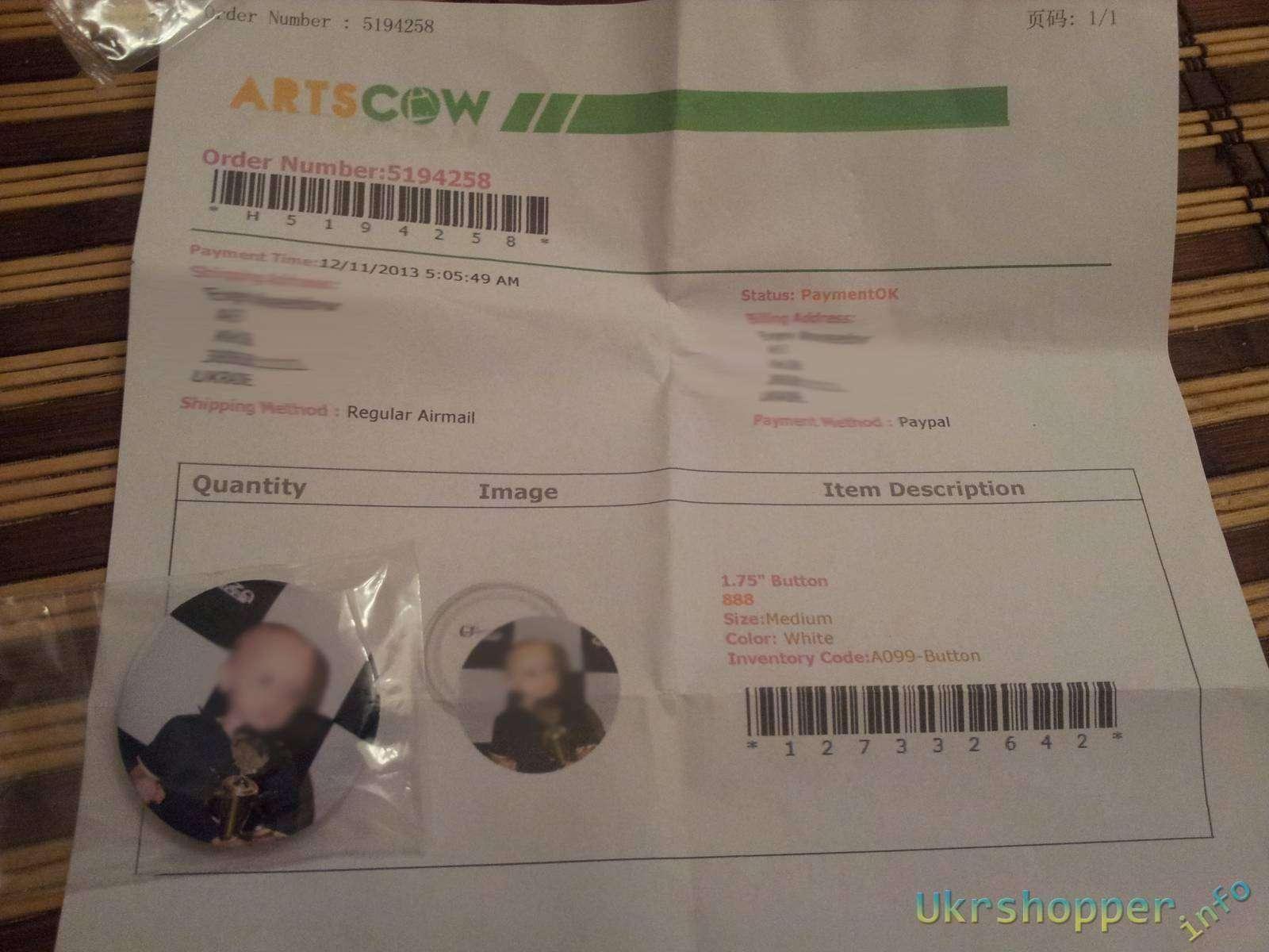 Другие: Значок с вашим фото от artscow за бесплатно - отличный сувенир