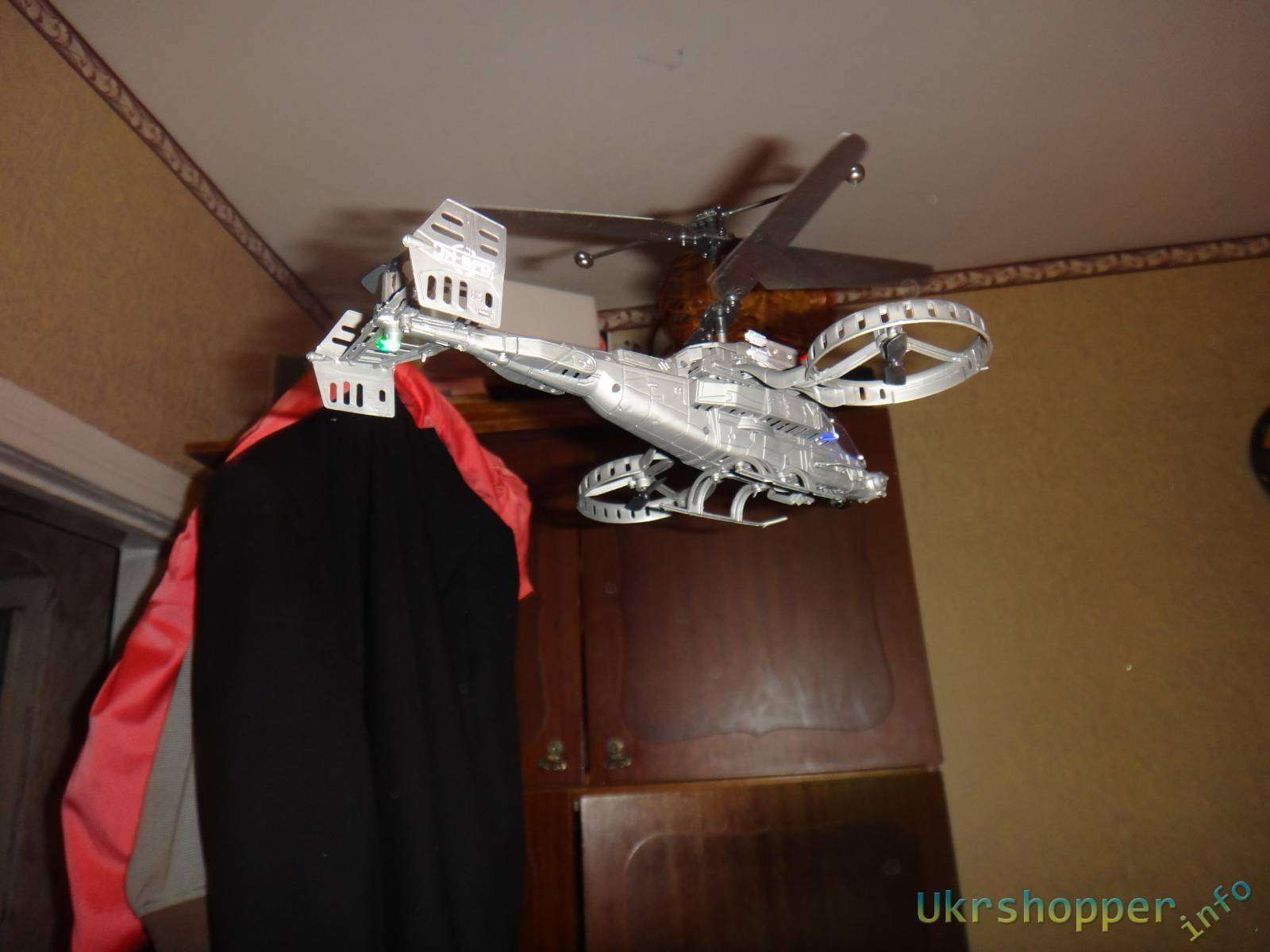 Aura Buy: Обзор радиоуправляемого 4 канального вертолета типа 'Аватар' на ИК управлении