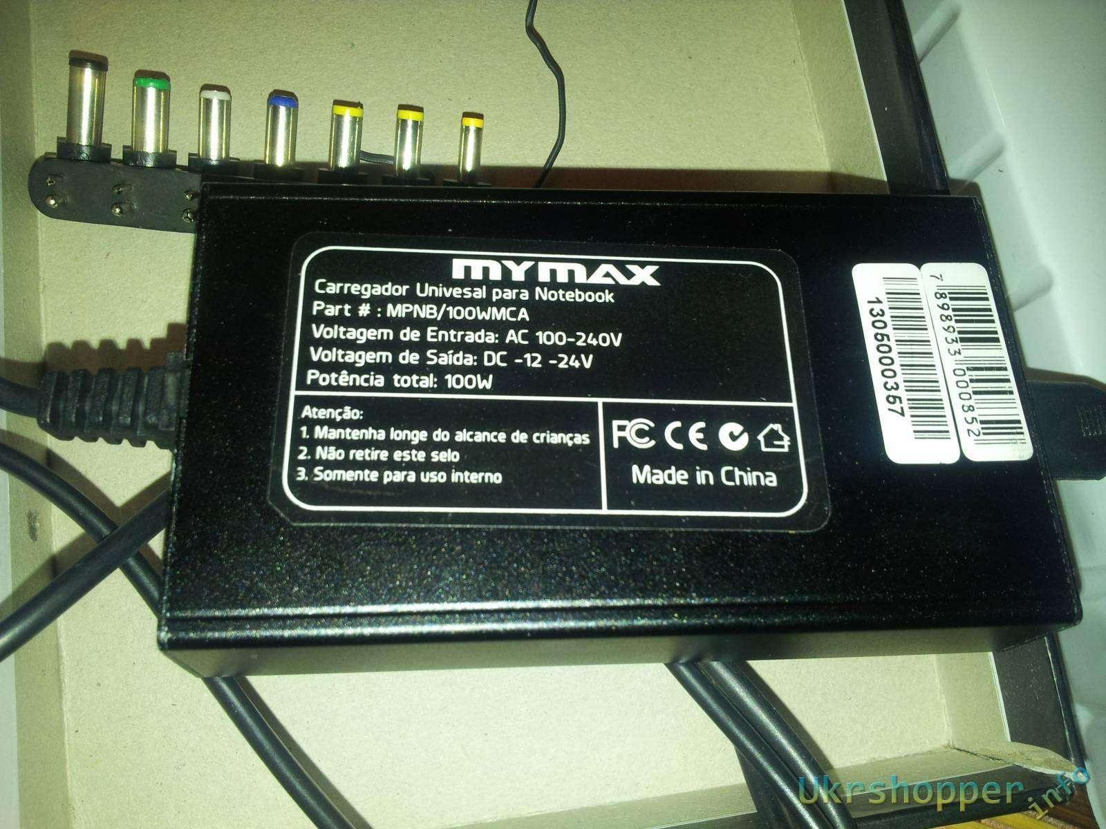 Aliexpress: Обзор универсального 100w зарядного устройства MYMAX для ноутбуков в автомобиль и домой