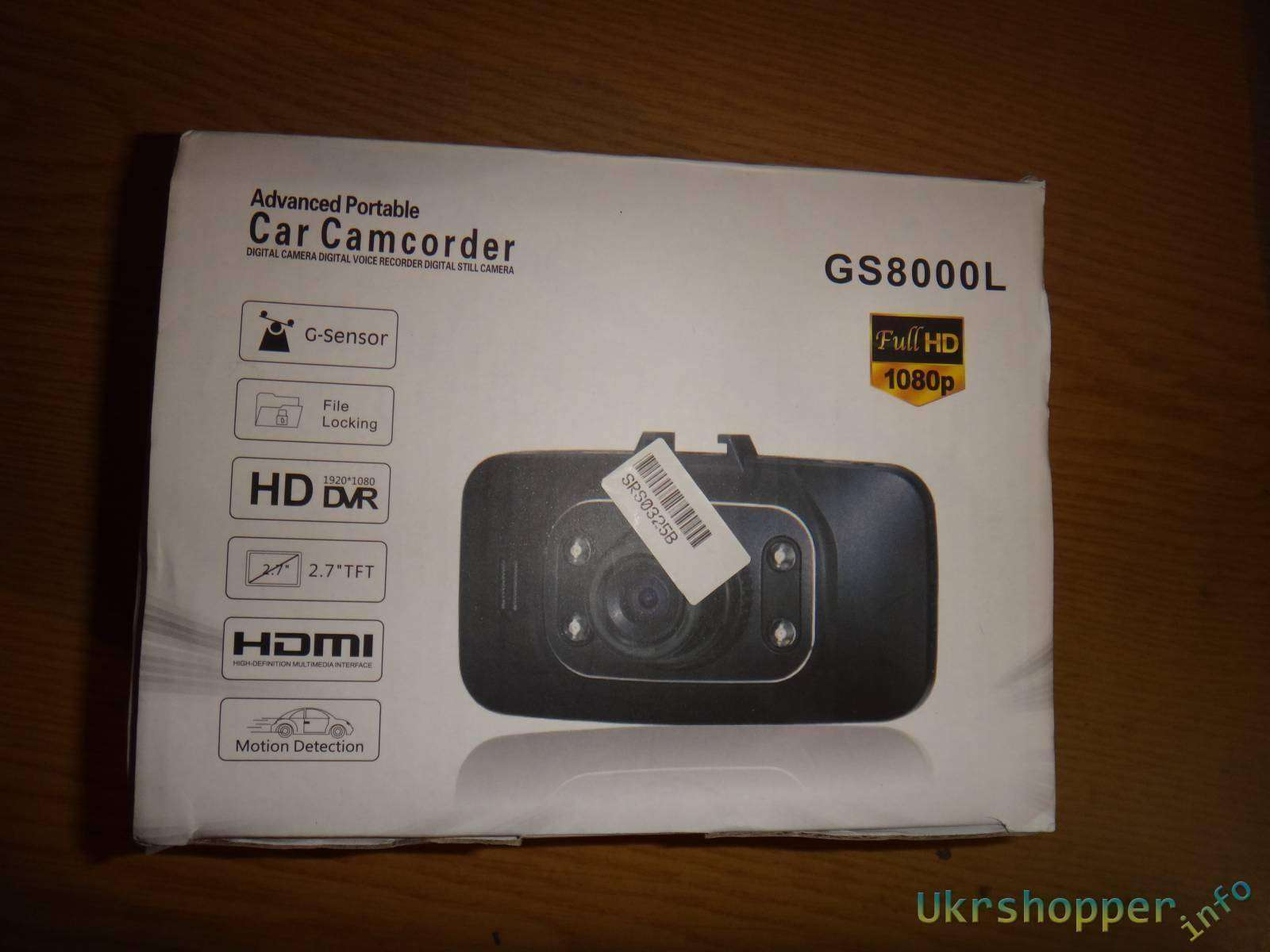 Aliexpress: Обзор отличного и небольшого видеорегистратора с Full HD записью 1080p GS8000L