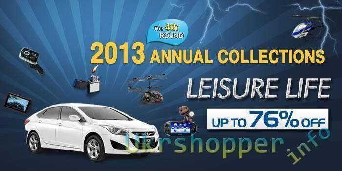 Tmart: Остаточная распродажа коллекции 2013
