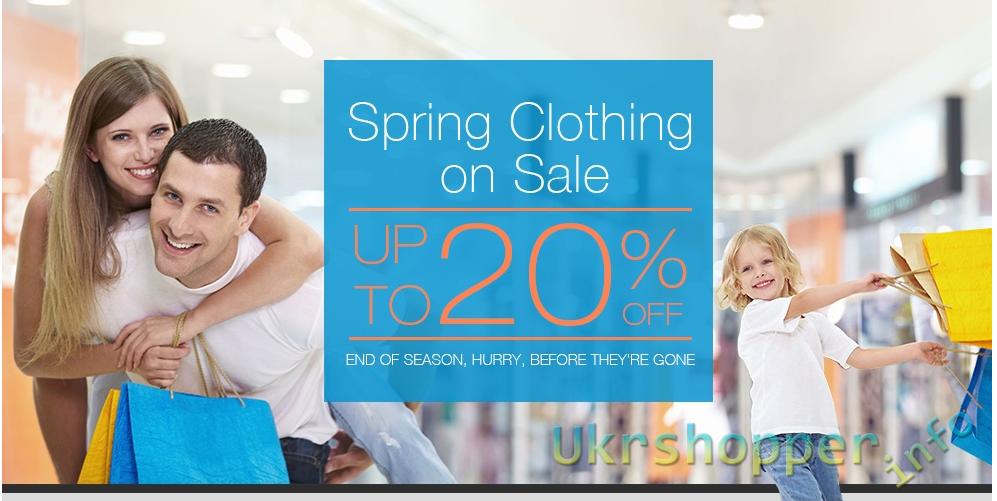 20% скидка на вещи в магазине TinyDeal
